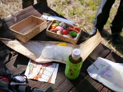 「道の駅 みま」で購入した弁当
