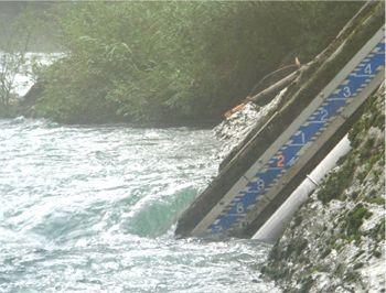 面河川・仕手水位観測所